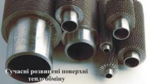 finned-tubes