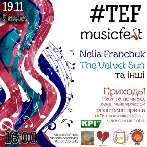 tmf-poster